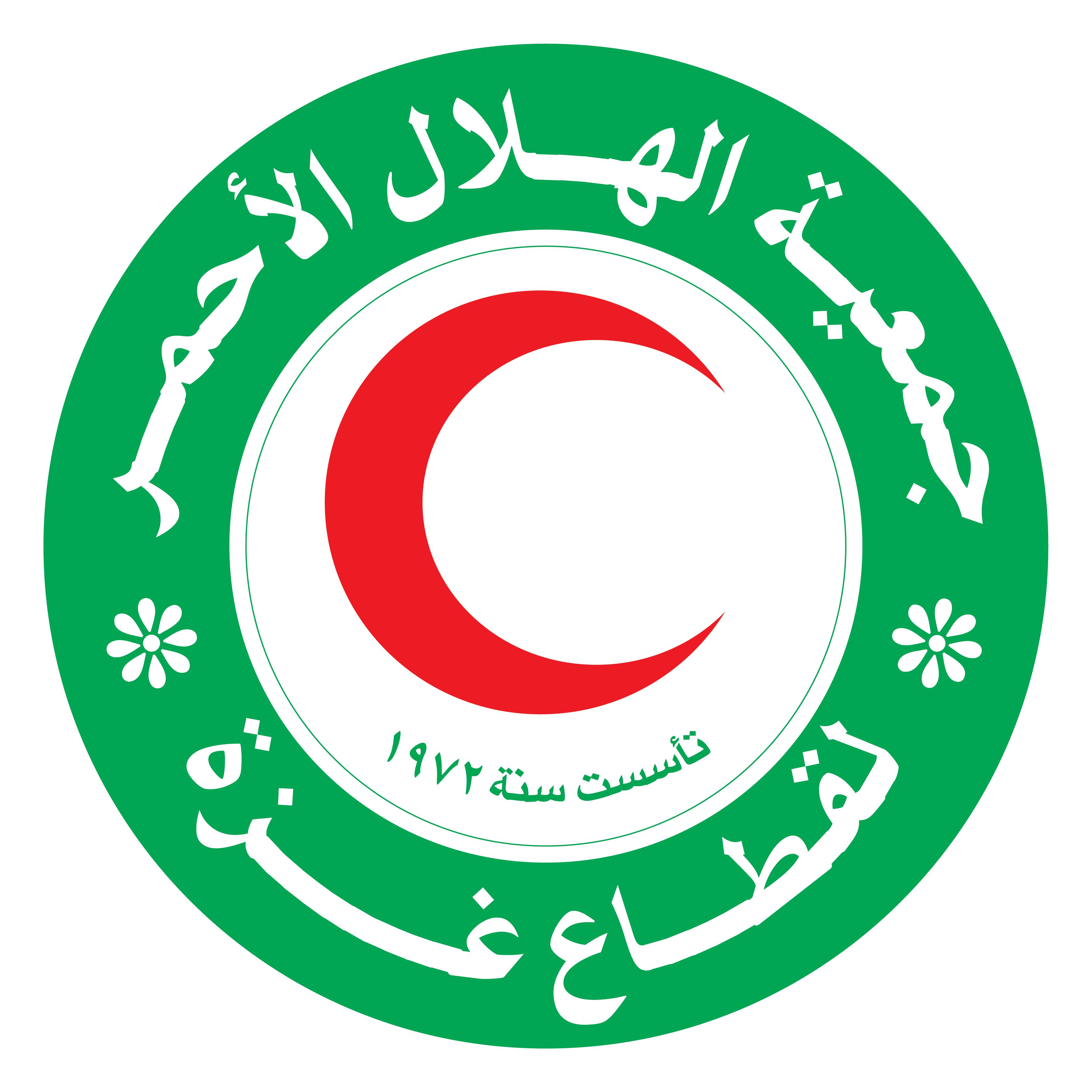 جمعية الهلال الأحمر لقطاع غزة الصفحة الرئيسية